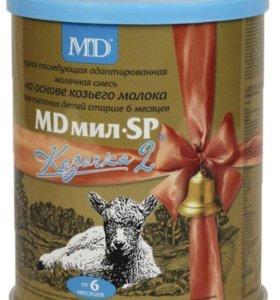 Детская молочная смесь MD Mil Козочка 2
