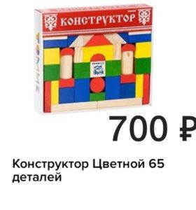 Конструктор Кубики классический из дерева «Томик».