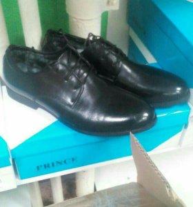 Франшиза обувной магазин Super Stok