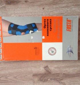 Ортез коленного сустава новый