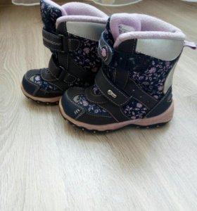 Зимние ботиночки Kapika