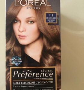 Краска для волос новая!