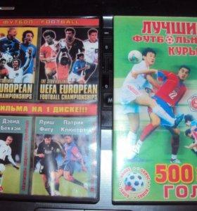 Коллекционные dvd-диски о футболе