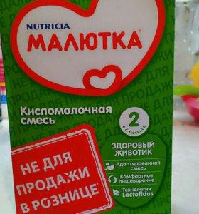 Малютка кисломолочная 2
