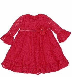 Платье нарядное !!!