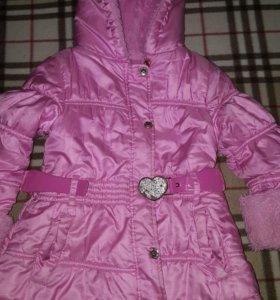 осенне - зимняя куртка