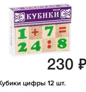 Кубики из дерева «Томик»