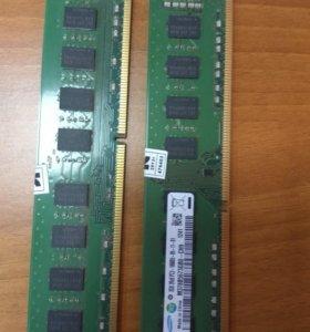 2 gb DDR 3 1333