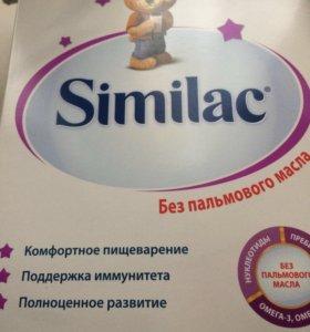 Смесь детская Симилак 4, закрытая упаковка 700г