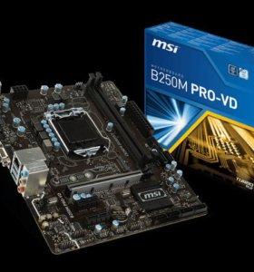 МП MSI B250M PRO-VD(KabyLake)