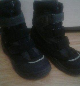 Ботинки детские экко
