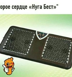 Нугабест