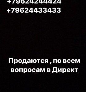 Номера телефона