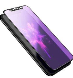 3D защитное стекло на iphone X/10