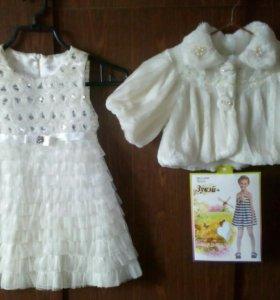 Детское платье,длина 55см, жакет,колготки.
