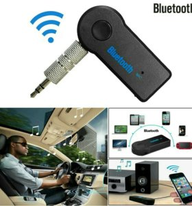 Адаптер bluetooth, aux, handsfree