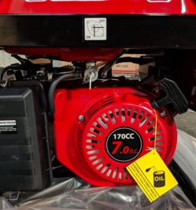 Генератор бензиновый 2,7-3.0кВт