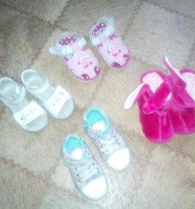 Обувь для девочки пакетом р23-24