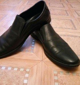 Туфли мужские классические 42 размер