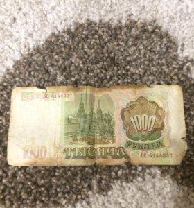 1000 рублей( 1993 года )