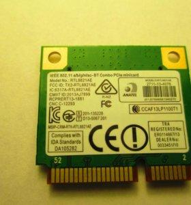 Модуль Wi-fi, Bluetooth - rtl8821ae