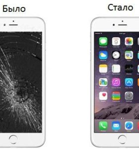 Ремонт iPad, iPhone