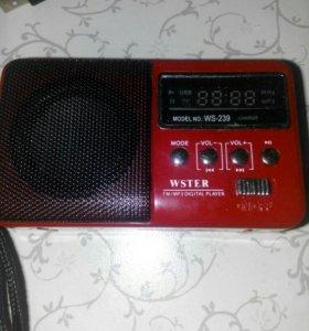 Радио новое