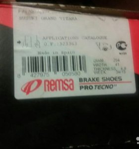 тормозные колодки на Suzuki Grand Vitara