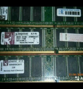 512-1.0Gb PC-3200(400) DDR Kingston
