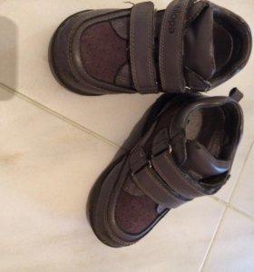 Демисезонные ботиночки на флисе Антилопа