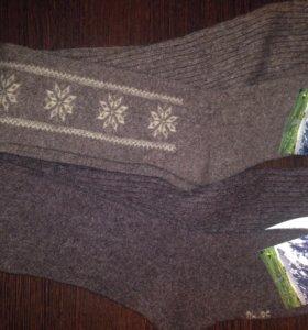 Длинные носки из шерсти яка