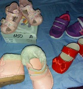 Детская обувь б\у, в идеальном состоянии