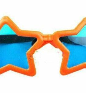 Большие  очки звезды