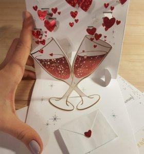Оригинальная открытка на Свадьбу (Франция)