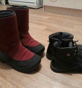 Ботинки и сапоги 33 размер.