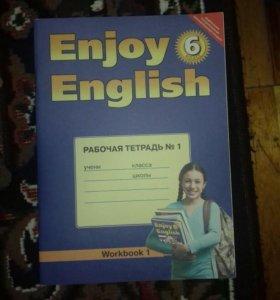 Рабочая тетрадь 6класс английский язык