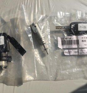 Комплект ключей с замками Skoda (Новый)