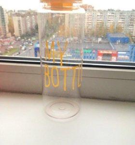 Моя бутылка my bottle