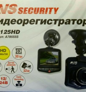 AVS security VR -125 HD