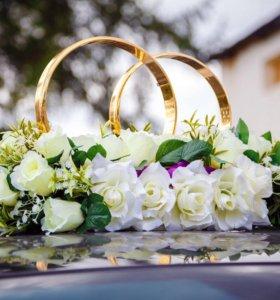 Кольца свадебное украшение для машины