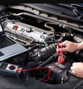 Компьютерная диагностика вашего автомобиля.