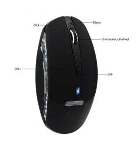 Беспроводной Bluetooth Оптическая Мышь