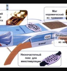 Кровать массажёр NUGA BEST NM-5000