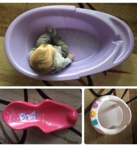 Детская ванночка + горка+сиденье+термометр