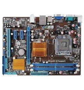 Cвязка на asus и Intel Core 2 Duo E8400 3000MHz