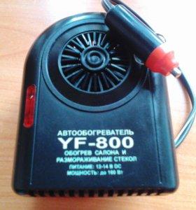 Автообогрев YF-800