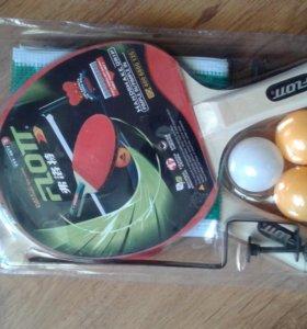 Новый набор настольного тенниса