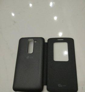 Фирменный чехол - книжка LG G2mini