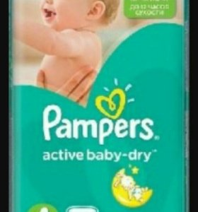 Pampers active baby-dry все размеры