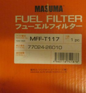 Toyota Hiace Фильтр топливный в бак Masuma